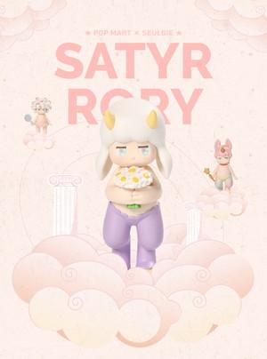 SATYR RORY (サテュロス ロリー)ギリシア神話【1個】[POPMART]