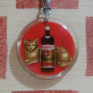 フランス DUBONNET[デュボネ]猫とお酒ボトル広告 動くブルボンキーホルダー