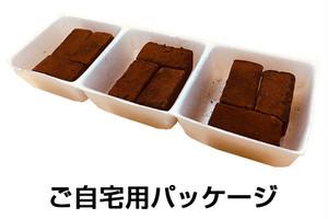 ご自宅用 9粒【choco零糖】
