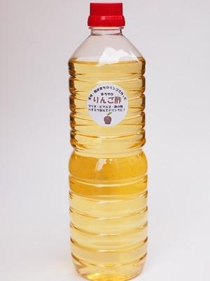 千恵蔵さんの「リンゴ酢 徳用1000ml」