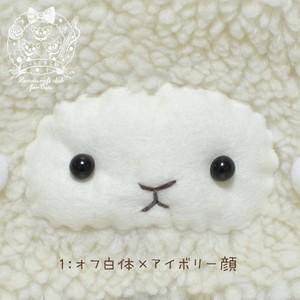 【12/18頃出荷】ひつじまる L