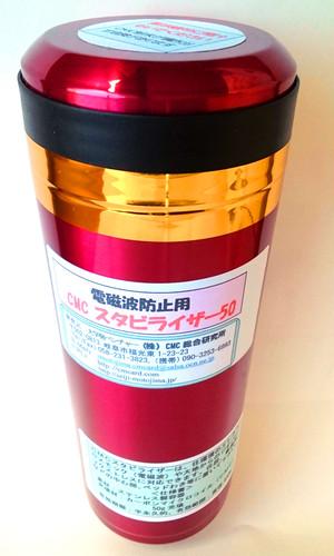 """电磁波和辐射防护,空间磁场上升的商品 / """"CMC稳定剂80""""  超宽区域:电磁波保护有效半径500米"""