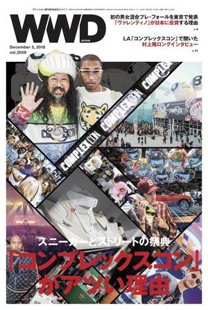 村上隆やファレルが仕掛けるストリートの祭典「コンプレックスコン」を徹底解剖|WWD JAPAN Vol.2059