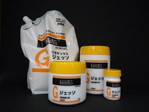 【リキテックス】ジェッソ 50ml