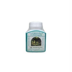 【送料無料!!】 Thanyaporn Herbs ペットサンカット カプセル/pet-sang-khat capsule 100錠