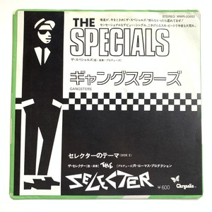 THE SPECIALS『 GANGSTERS 』