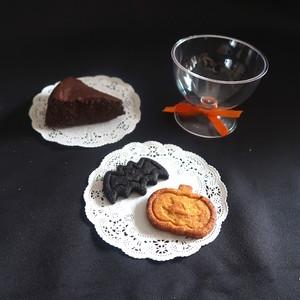 ハロウィン限定*夢見るためのガトーショコラ+低糖質ハロウィンクッキー 低カロリー グルテンフリー 糖質制限 スイーツ ケーキ