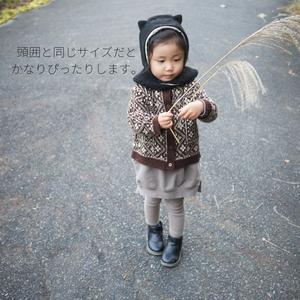 つみきの襟付き帽子(キナコ)3サイズ展開
