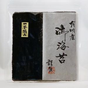 寿司のり(一番摘み)御海苔