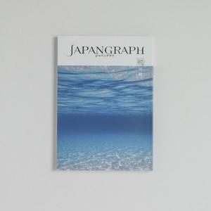 Japangraph(ジャパングラフ)7号・沖縄