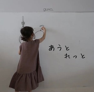 《1点 アウトレット商品》  guno スモーキーフリルワンピースS キッズ 女の子 韓国子供服
