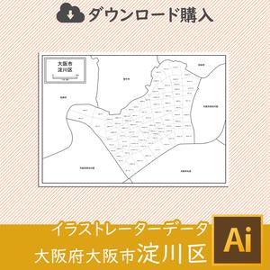 【ダウンロード】大阪市淀川区(AIファイル)