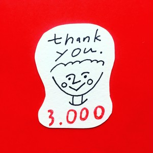 投げ銭 (Donation) 3000円