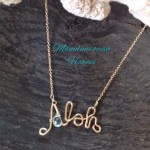 Aloha*14ktGF Aquamarine Necklace