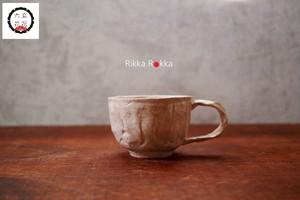 【廃番割引】沫Mug(あわマグカップ)
