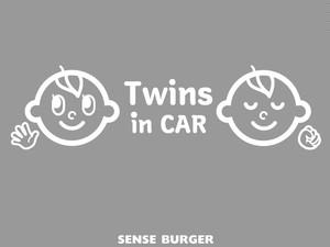 双子 双子専用 twins in car 双子乗ってます BABY ON BOARD ステッカー シール デカール 子供 赤ちゃん乗車中 BABY IN CAR カッティングシート 車に貼れる 白 ホワイト【sti08311whi】