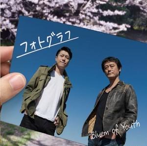【CD】Maxi Singleフォトグラフ