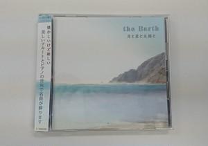 月と星と太陽と 1st Album 「the Earth」