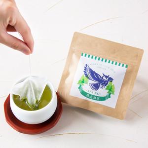 狭山茶 ティーバッグ(5個パック)/手土産にもぴったり!簡単手軽に本格狭山茶を!/SAYAMA TEA 【Tea Bag 5 pieces】