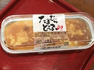 豆乳プレミアムチーズケーキ