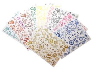 〈ピオット サンキューカード〉iro-treasures 24枚セット/ミニカード