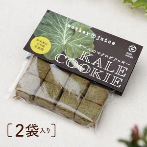 【10月中旬発売!】ケールのマクロビクッキー 2袋入り