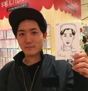 ヒロさん 327円
