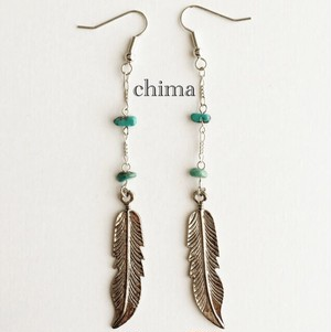 feather×turquoise