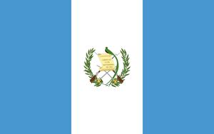 グァテマラ アンティグア アゾテア農園 200g