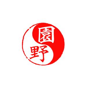 Web落款<404>楷書体(12mm印)