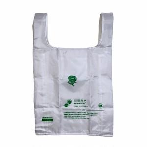 7eel1 Plastic bag / SPUT performance