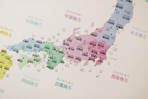 インテリアになる「日本地図」ポスター