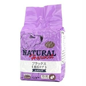 フラックス 【結石ケア用】 成犬用シニア犬用1袋(1.47kg) X1【ナチュラルハーベスト】