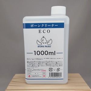 BORN PAINT  ボーンクリーナー eco 1000ml