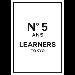 [発送状況お知らせ] LEARNERS 5周年記念受注アイテム