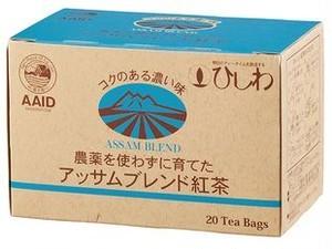 農薬を使わずに育てたアッサムブレンド紅茶TB
