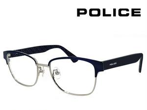 ポリス メガネ police メタル ブロータイプ サーモント型 v8940j n25
