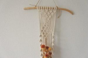 Plant hanger -4-