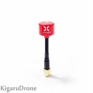 Foxeer 5.8G Lollipop3 2.5DBi Antenna RHCP  60mm SMA male Red