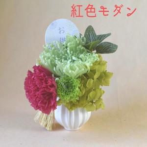 プリザーブドフラワーのモダンなお供え花 ②