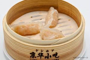 海老蒸し餃子(10個入/袋)