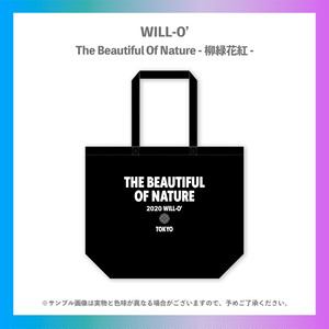 WILL-O'/柳緑花紅ツアー厚手ビッグトートバッグ