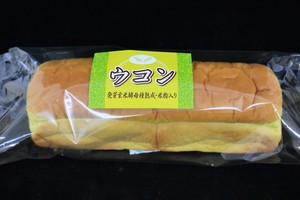 ウコン食パン