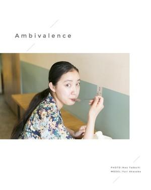 写真集『Ambivalence』(WEBストア限定特典付)