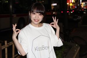 【10枚限定】KissBee ビッグTシャツ