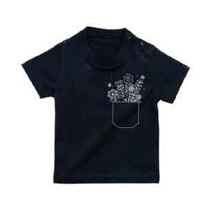 Baby Imagine Your Pocket (Black)