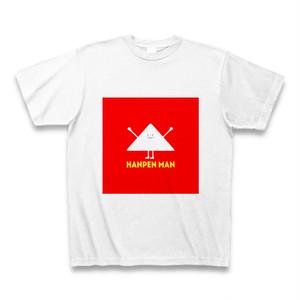 ハンペンメン Tシャツ