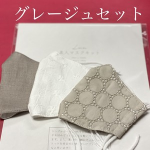 【手作りキット】刺繍&リネン(3ヶ分)