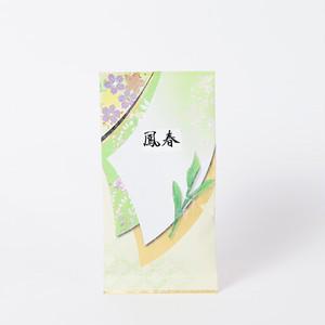 かぶせ茶 鳳春   松和園