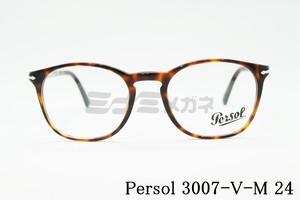 【正規取扱店】Persol(ペルソール) 3007-V-M 24